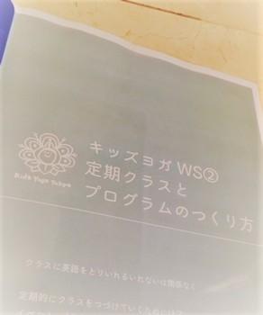 ky_ws_m_1.jpg