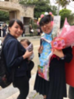 momo_g3_2.jpg
