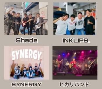 y_band1 (2).jpg